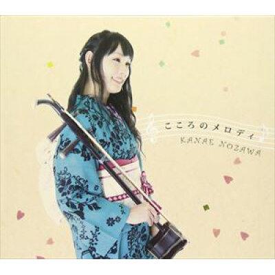 こころのメロディ/CD/DQC-1215