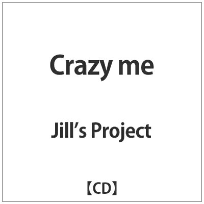 Crazy me/CDシングル(12cm)/DQC-1397