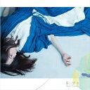 蒼い背中/CD/DDCZ-2118