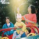 何でもない人[スペシャル・エディション]/CD/DDCB-12261