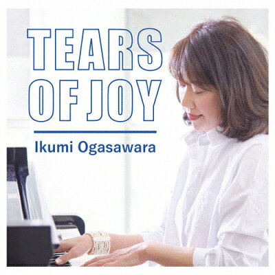 Tears of Joy/CD/DQC-1632