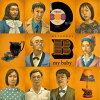 B my baby/CD/DDCK-1071