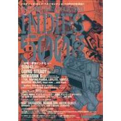 indies 500~〓~ 邦画 GIM-1002