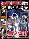 Punk Rock Confidential Japan vol.4