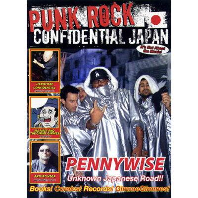 Punk Rock Confidential Japan vol.4