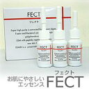 (FECT)アトピー アレルギーなどの皮膚トラブルに優しいエッセンス