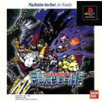 PlayStation the Best for family デジモンワールド