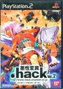 .hack//悪性変異 vol.2