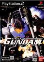 機動戦士ガンダム めぐりあい宇宙(DVD同梱版)
