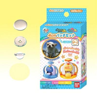バンダイ Canバッチgood Super! 別売り4cmバッチセット