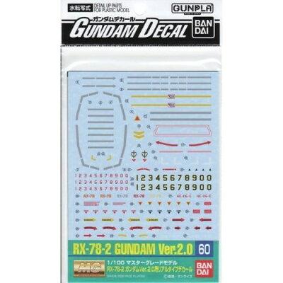 バンダイ ガンダムデカール 1/100スケール MG RX-78-2 ガンダムVer.2.0用リアルタイプデカール