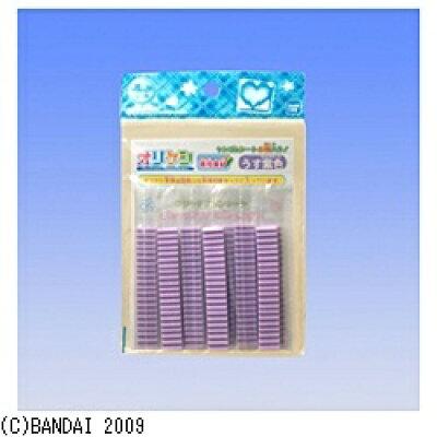 バンダイ BANDAI オリケシ専用素材 うす紫色
