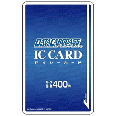 バンダイ データカードダス オフィシャルICカード