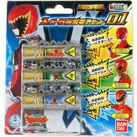 レジェンド戦隊シリーズ スーパー戦隊獣電池セット01 バンダイ