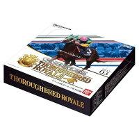 オーナーズホース サラブレッドロワイヤル 03 ブースターパック BOX / キャラクター・グッズ