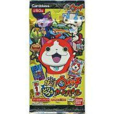バンダイ 妖怪ウォッチ カードバトル 第1弾ブースターパック 1個