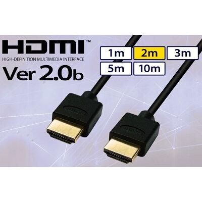 hdmiケーブル 1メートル  hdmi1.4対応   hdmiケーブル    uma-hdmi10
