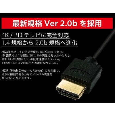 HDMIケーブル 1メートル (HDMI1.4対応) (HDMIケーブル 1m)  UMA-HDMI10