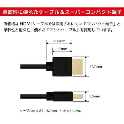 HDMIケーブル 5m 5.0m 500cm Ver.2.0b 4K 8K 3D