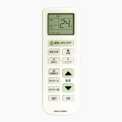 Hanwha / 各社共通1000種対応 エアコン用ユニバーサルマルチリモコン UMA-ACRM02