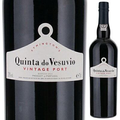 キンタ ド ヴェスヴィオ(2005) Quinta do Vesuvio 2005