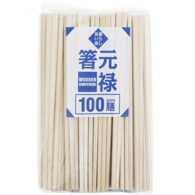 割り箸 暮らし良い品 植林樹 元禄 20.3cm 箸袋なし(100膳)