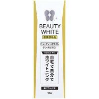 ビューティホワイト デンタルプロ(歯ブラシ付き)10g