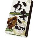 かきの缶詰め(スモーク牡蠣) オリジナル 65g
