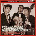 No.1 Speed Blues! CD / Rockin' Ichiro & Boogie Woogie Swing Boys