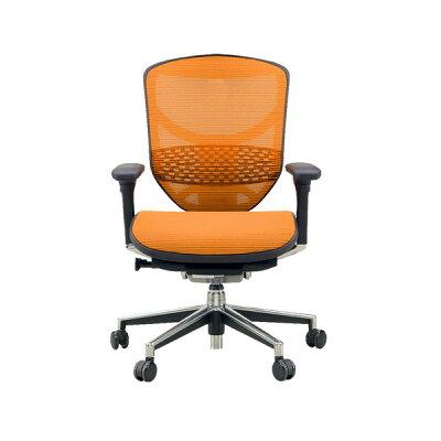 エルゴヒューマン オフィスチェア エンジョイ(ヘッドレストなし)3Dメッシュ EJ-LAM-KMD-33 オレンジ
