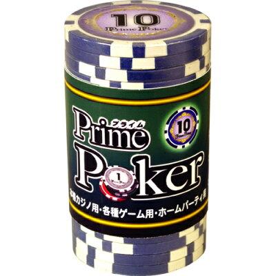 GP プライムポーカー チップ 10