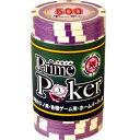 ジーピー Prime Poker 500