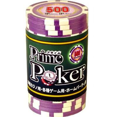 GP プライムポーカー チップ 500