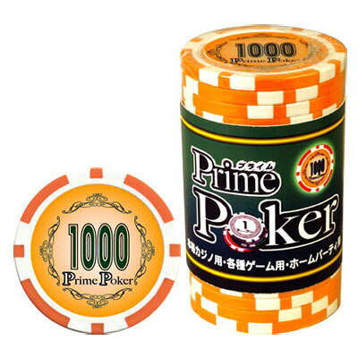 GP プライムポーカー チップ 1000