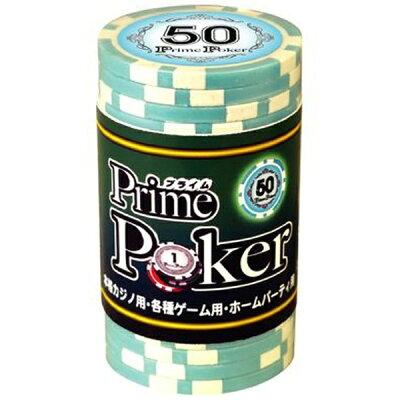 GP プライムポーカー チップ 50