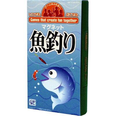 トラベルゲーム ゲームはふれあい シリーズ No.6 魚釣り ジーピー