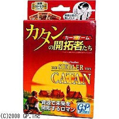 カタンの開拓者たち カードゲーム版 完全日本語版 ジーピー