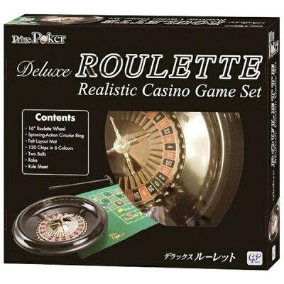 プライムポーカーデラックスルーレット:ジーピー:カジノゲーム