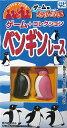 ボードゲーム ゲームはふれあい ペンギンレース ジーピー