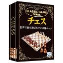 クラシックゲーム チェス ジーピー