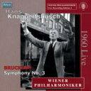 Bruckner ブルックナー / 交響曲第3番 ワーグナー クナッパーツブッシュ&ウィーン・フィル 1960 輸入盤