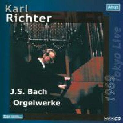 Bach, Johann Sebastian バッハ / オルガン作品集 リヒター org 輸入盤