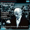 Tchaikovsky チャイコフスキー / チャイコフスキー:交響曲第5番、プロコフィエフ: ロメオとジュリエット より ムラヴィンスキー&レニングラード・フィル 1982年11月6日ライヴ 輸入盤