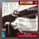 Mahler マーラー / マーラー:交響曲第4番、歌曲集、シューベルト:未完成 ワルター&ウィーン・フィル、シュヴァルツコップ 1960 2CD 輸入盤
