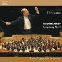 ラフマニノフ:交響曲第2番 ホ短調 Op.27 ボーナストラック(アンコール)/チャイコフスキー:組曲第4番 ト長調『モーツァルティアーナ』 Op.61 ~第3曲 祈り アルバム ALT-408