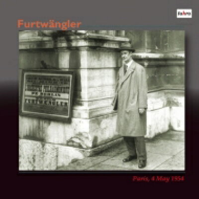 ベートーヴェン: 交響曲第5番 運命 、シューベルト: 未完成、ブラームス: ハイドン変奏曲、他 ヴィルヘルム・フルトヴェングラー & ベルリン・フィル 1954、パリ 2LP