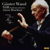 Bruckner ブルックナー / Sym, 7, 8, 9, : G.wand / Ndr So 1998-2000 +mozart: Flute Concerto, 1, : Ritter Fl