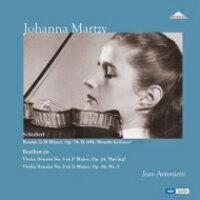 アナログレコードヨハンナマルツィ未発表スタジオ録音集完全生産盤マルツィ WEITLP-1