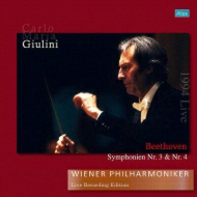 Beethoven ベートーヴェン / 交響曲第3番 英雄 、第4番 カルロ・マリア・ジュリーニ & ウィーン・フィル 1994 3LP