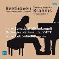 Beethoven ベートーヴェン / ベートーヴェン: 皇帝、ブラームス: 交響曲第3番、他 アルトゥーロ・ベネデッティ・ミケランジェリ、セルジウ・チェリビダッケ & フランス国立放送管 1974ステレオ 2LP